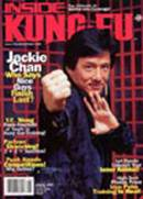 """I was featured in Inside Kung Fu Magazine"""